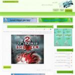 وبسایت دانلود بوی