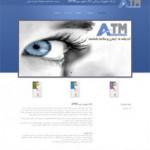 طراحی سایت آژنگ تجهیز مهر