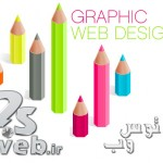طراحی سایت با گرافیک زیبا