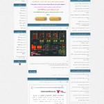 صفحه اصلی سایت معماری