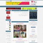 طراحی سایت معماری ایران مهراز