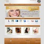 طراحی سایت شرکت تکمیل درمان مهر