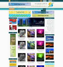 طراحی سایت آگهی اراک