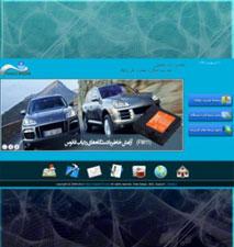 طراحی سایت شرکت کاسپین