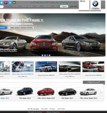 طراحی سایت نمایندگی فروش BMW
