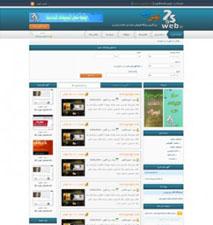 طراحی سایت فروش دامنه