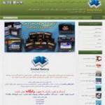 طراحی سایت امداد باطری