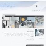 طراحی سایت شرکت شیرآلات قهرمان