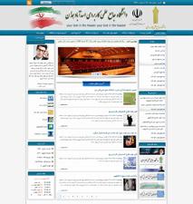 طراحی سایت دانشگاه علمی کاربردی