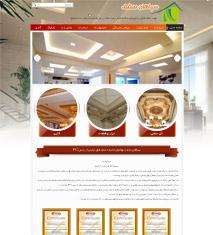 طراحی سایت سپاهان سقف