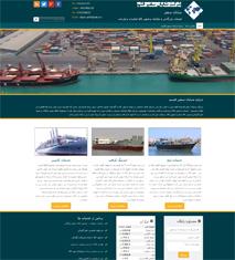 طراحی سایت شایان سفیر