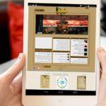 طراحی سایت مذهبی کهیعص
