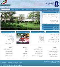 طراحی سایت دانشگاه اسفراین
