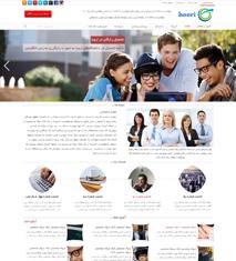 طراحی سایت سازمان خدمات مهاجرت