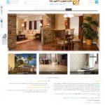طراحی سایت کاغذ دیواری
