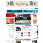 طراحی قالب وردپرس سایت پایگاه خبری روستا