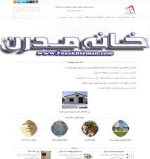 طراحی قالب وردپرس سایت نوین ساختمان