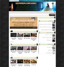 طراحی قالب وردپرس سایت هیئت مذهبی