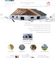 طراحی قالب وردپرس سایت موسسه فناوران