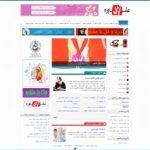 طراحی قالب وردپرس سایت مشاوره