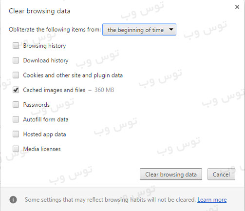 حذف کش Clear cache Chrome