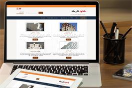 طراحی سایت ماد فوم خاورمیانه
