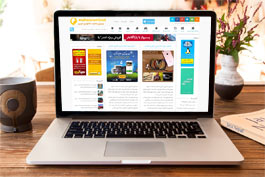 طراحی قالب وردپرس سایت داتلود