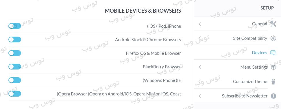 افزونه WPtouch Mobile Plugin