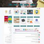 قالب وردپرس فروش فایل